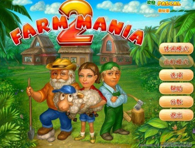 Ферма мания 2 (2010/RUS). видеоуроки, скачать видеоуроки. скачать игры, ска
