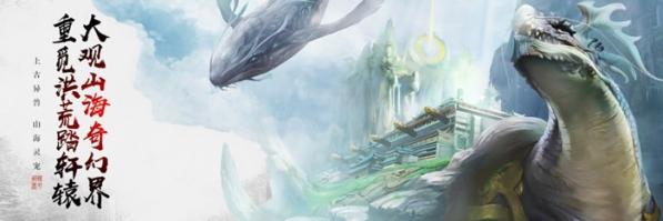 轩辕传奇手游下载_轩辕传奇手游安卓版官方正版下载_游戏吧