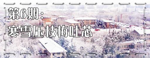 好玩手游推荐第6期:寒雪压枝梅吐芯