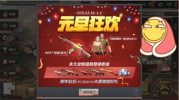 cf手游2018活动大全_cf手游活动大全