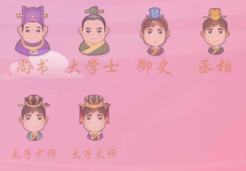 猜成语 是非是什么成语_疯狂猜成语2修改版 疯狂猜成语2中文破解版 V1.11安卓版
