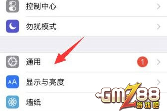 苹果手机隔空投送用华为手机图片保存页面图片