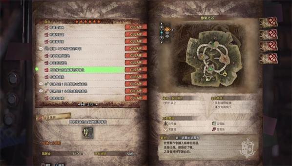 神龙毁灭176游戏截图1